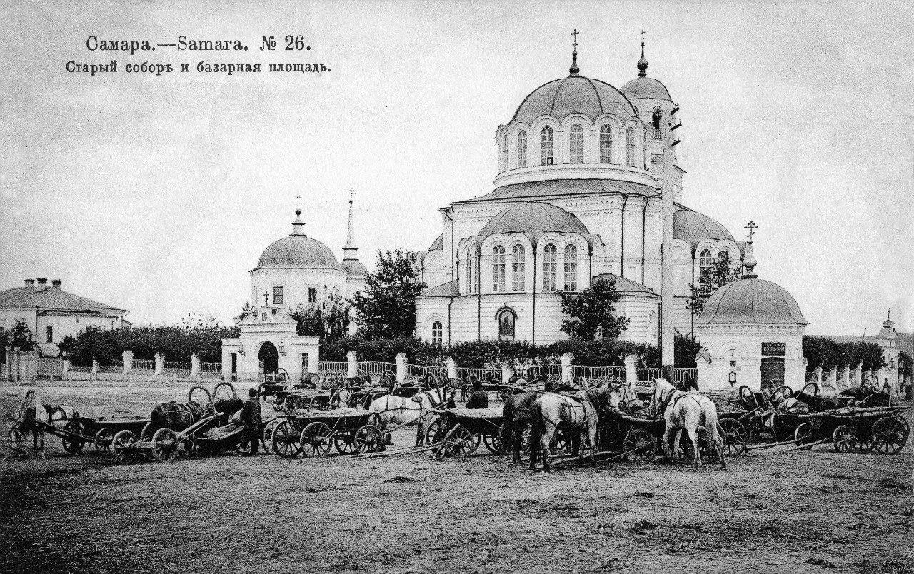 Старый собор и базарная площадь