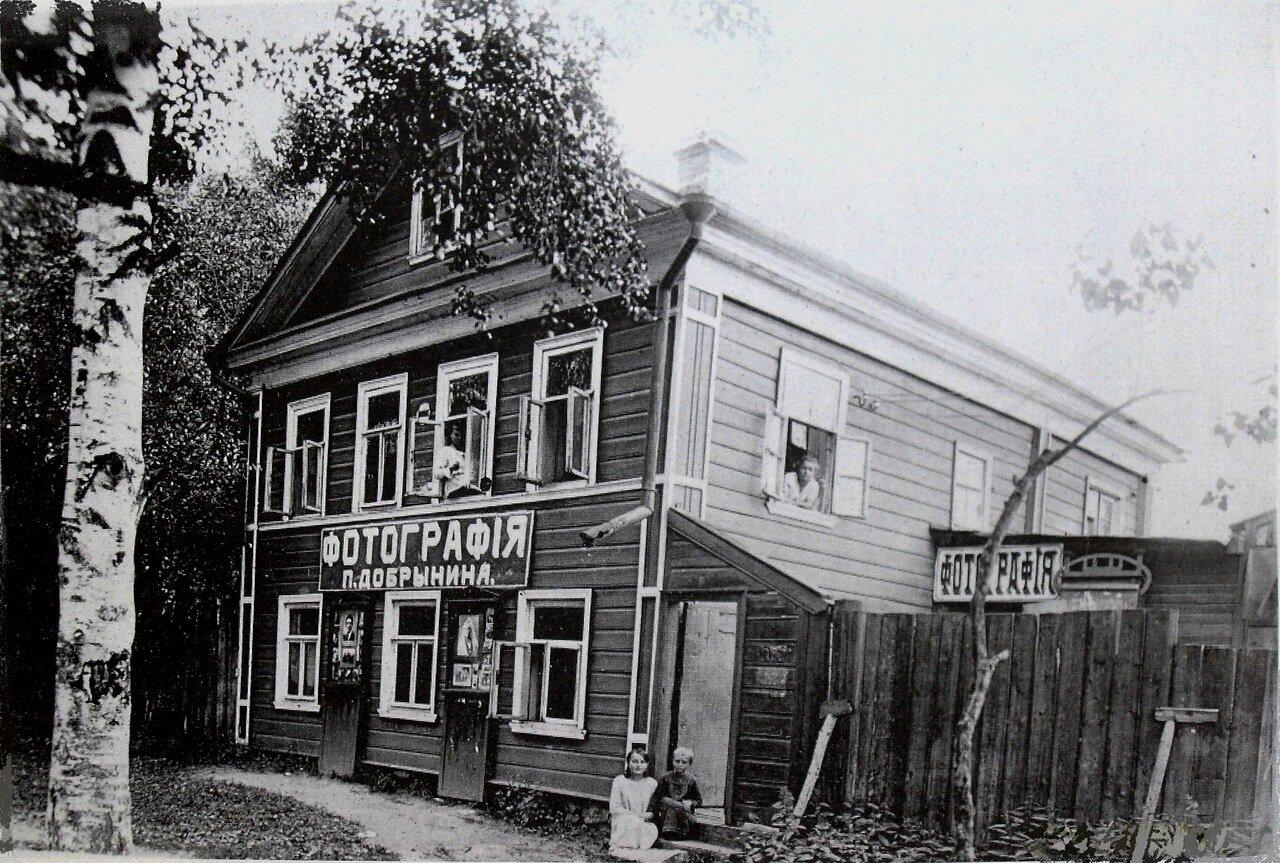 Дом фотографа П.Ф.Добрынина на Ямской улице