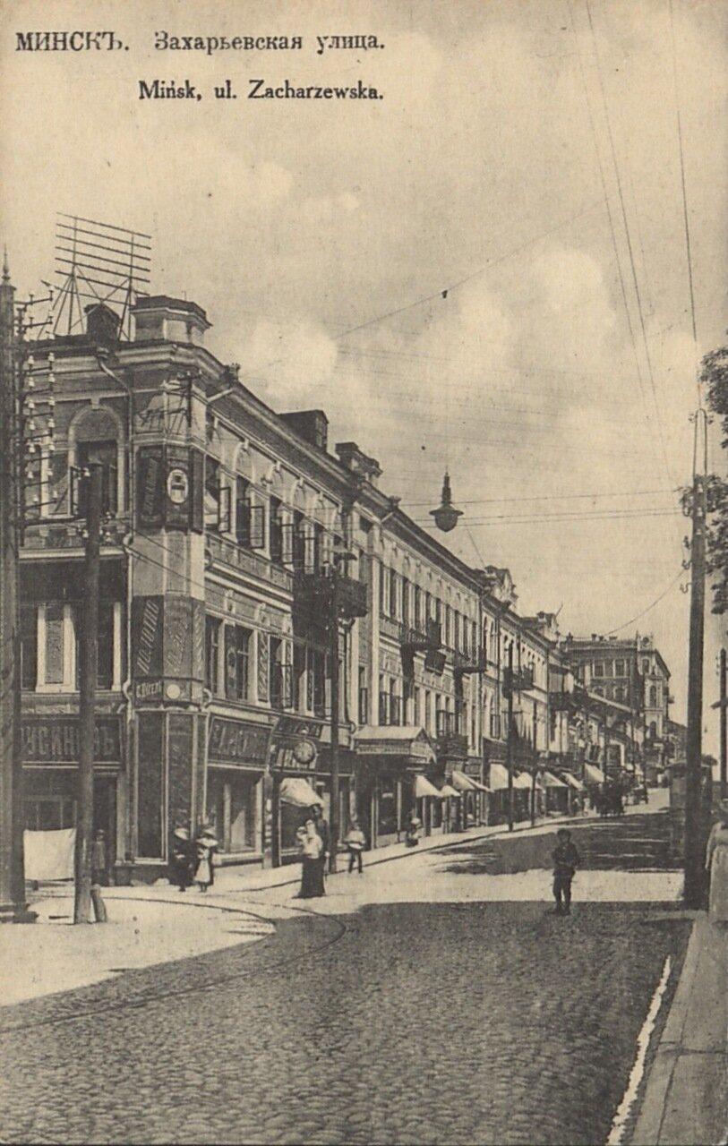 Захарьевская улица