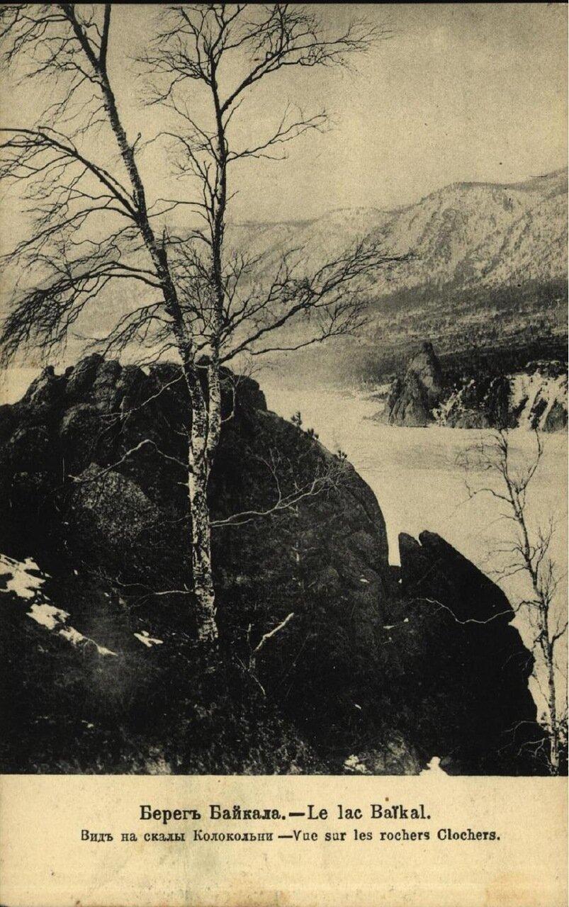 Берег Байкала. Вид на скалы Колокольни