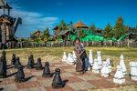 Партия в шахматы.