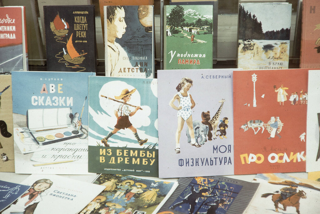 Russia, display of children's books
