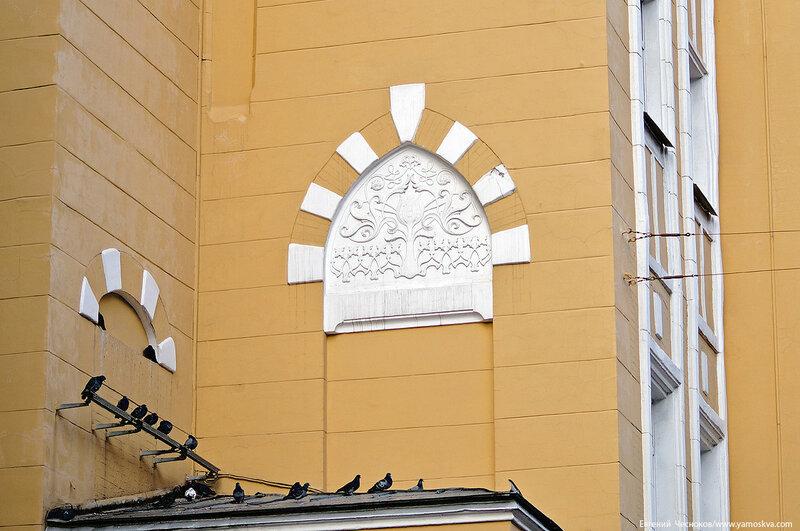 25. Проспект Мира. д43. 10.10.17.03..jpg