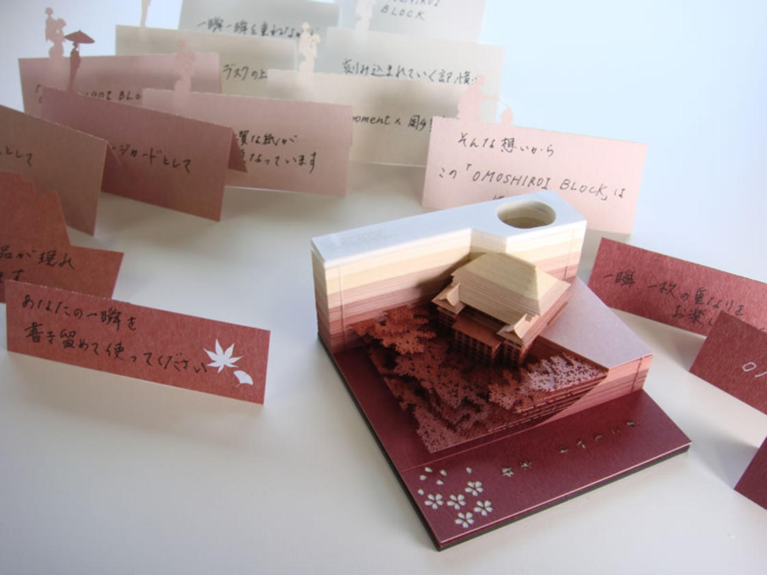 Omoshiro Block – These Japanese post-its unveil hidden architectural wonders