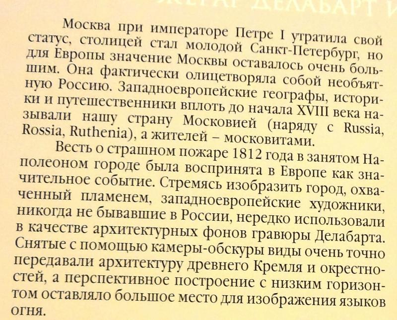 https://img-fotki.yandex.ru/get/906092/362636472.2d/0_13f153_4e5236f3_orig.jpg