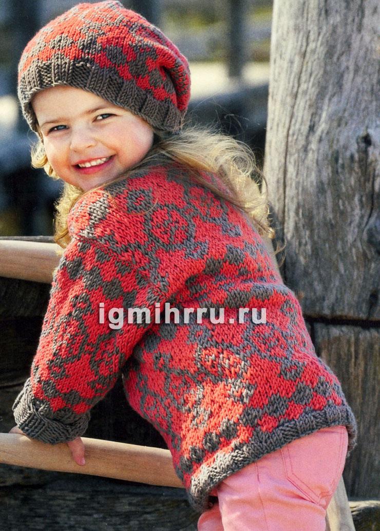 Для девочки 2-9 лет. Жаккардовый теплый комплект в кораллово-серых тонах: пуловер и шапочка. Вязание спицами