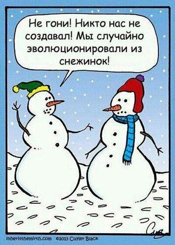 http://img-fotki.yandex.ru/get/9061/102768645.7a/0_d4d6e_c72e1f5d_L.jpg