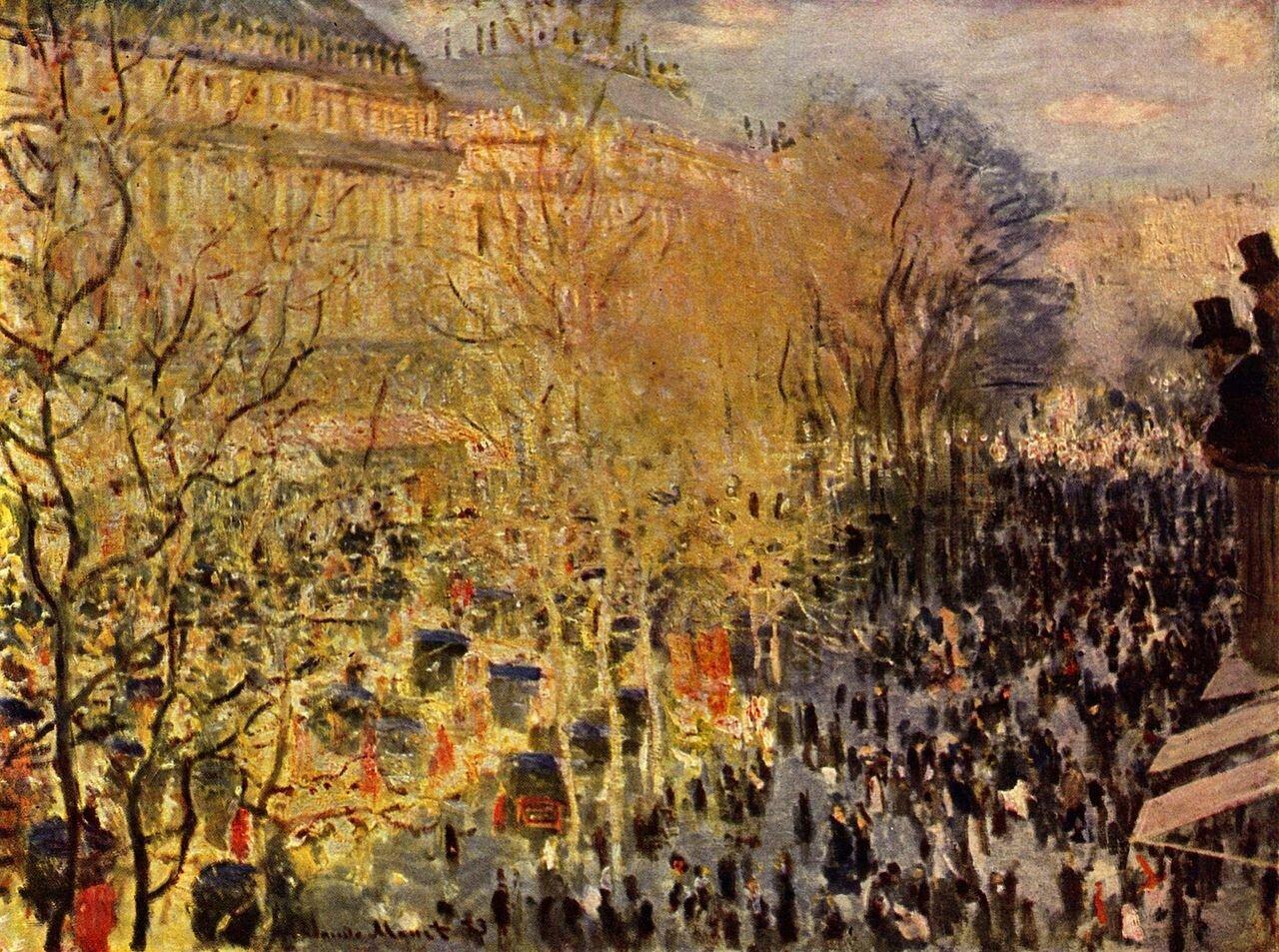 Бульвар Капуцинок в Париже_, Клод Моне, 1873, ГМИИ