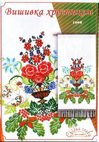 украинской вышивке,