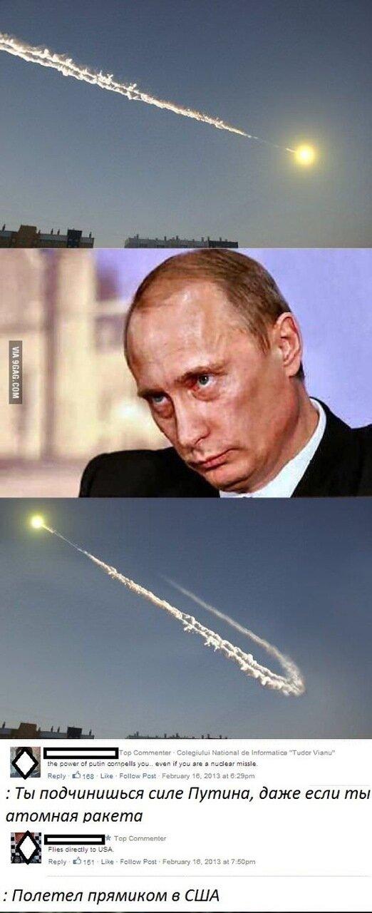Инностраные комментарии к картинкам о России (3 фото)
