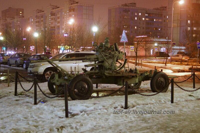 Зенитная пушка 61-К, Мемориал Парк Победы, Краснознаменск
