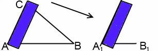 как нарисовать подобные треугольники