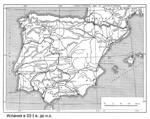Карта Испании в III-I в до н.э.