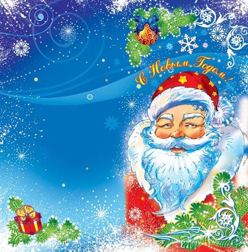 С Новым годом! Дед Мороз на фоне неба и падающих снежинок