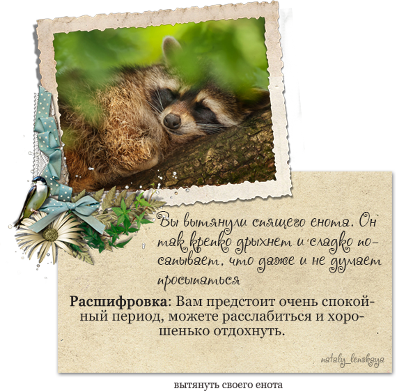 http://img-fotki.yandex.ru/get/9061/227162435.9/0_cadc2_af9e6b86_orig