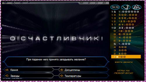 http://img-fotki.yandex.ru/get/9061/231007242.0/0_cca27_968f6c21_orig