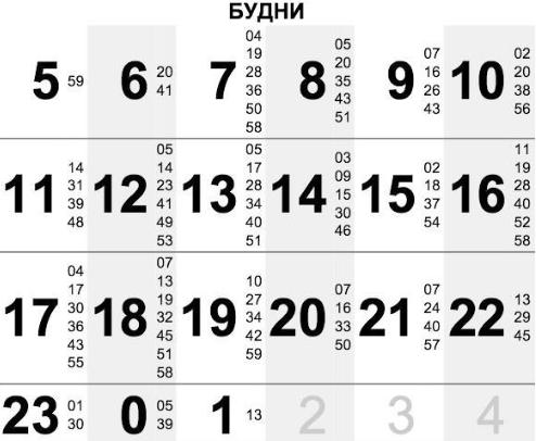 Снимок экрана 2015-10-01 в 20.06.04.png