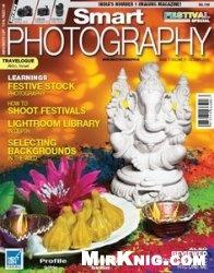 Журнал Smart Photography - October 2015