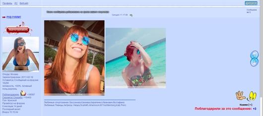 http://img-fotki.yandex.ru/get/9061/348887906.34/0_144715_848b6127_orig.jpg