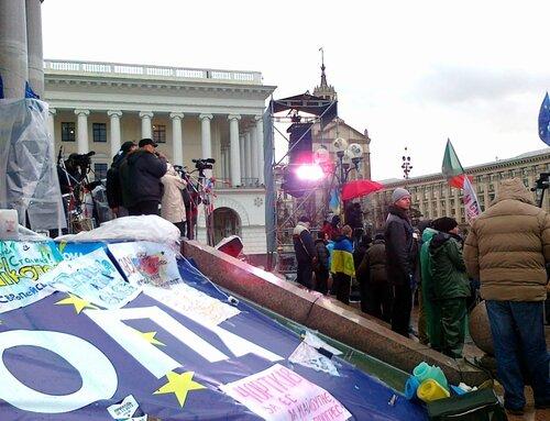 Трибуна Евромайдана