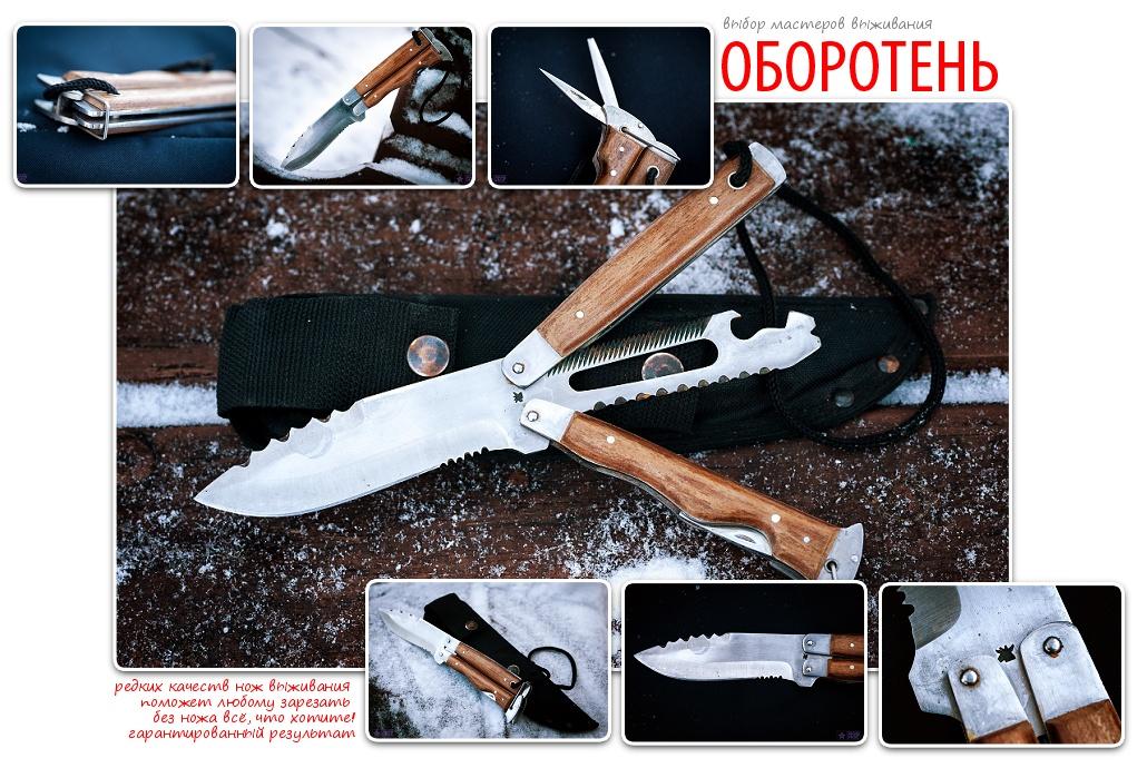 Многофункциональные ножи для выживания своими руками 43