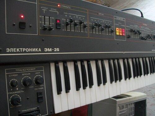 Электроника ЭМ-25