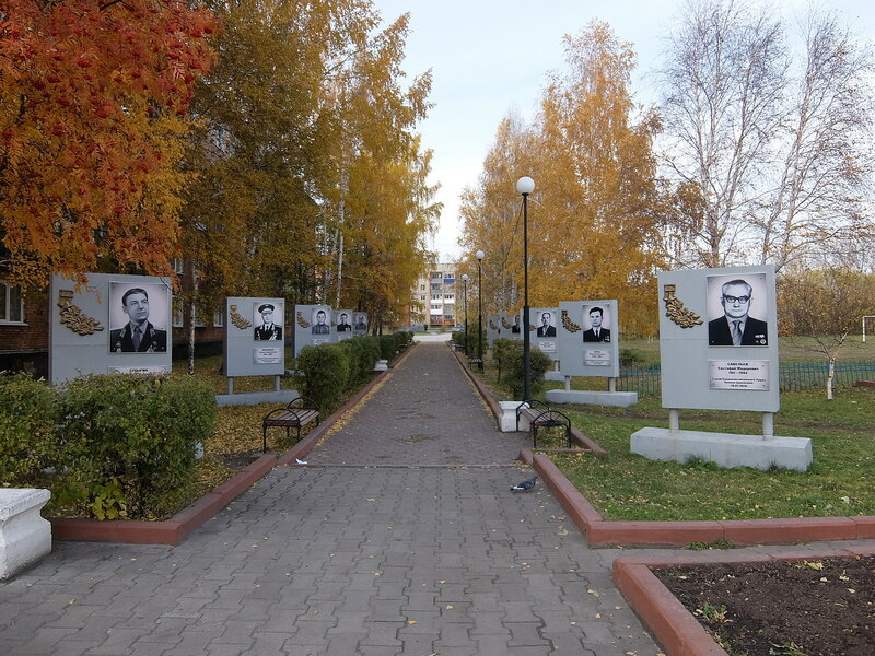 Гурьевск - Аллея Героев