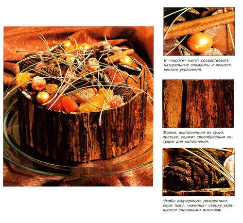 http://img-fotki.yandex.ru/get/9061/6565683.15/0_b326c_95f5b52c_L.jpg