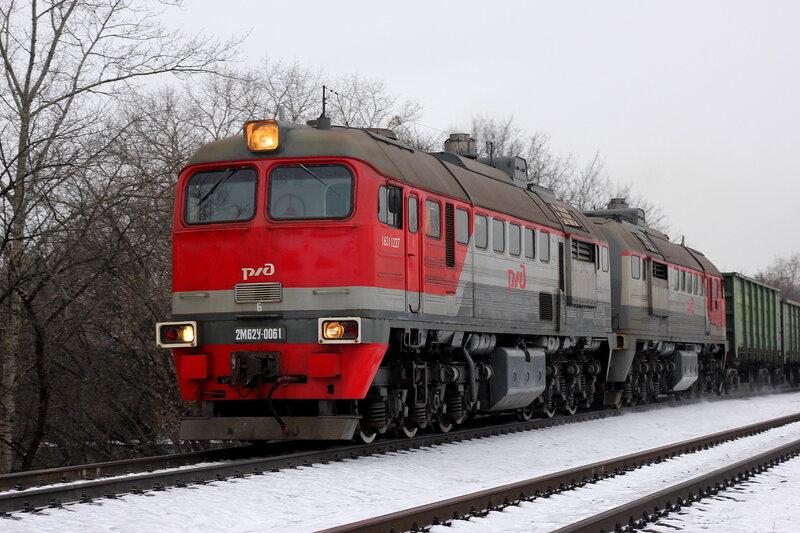 2М62у-0061