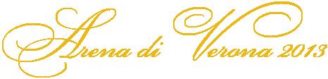 Фестиваль в Вероне
