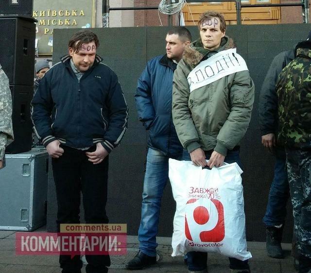 Пойманных в киевской мэрии воров чуть не линчевали