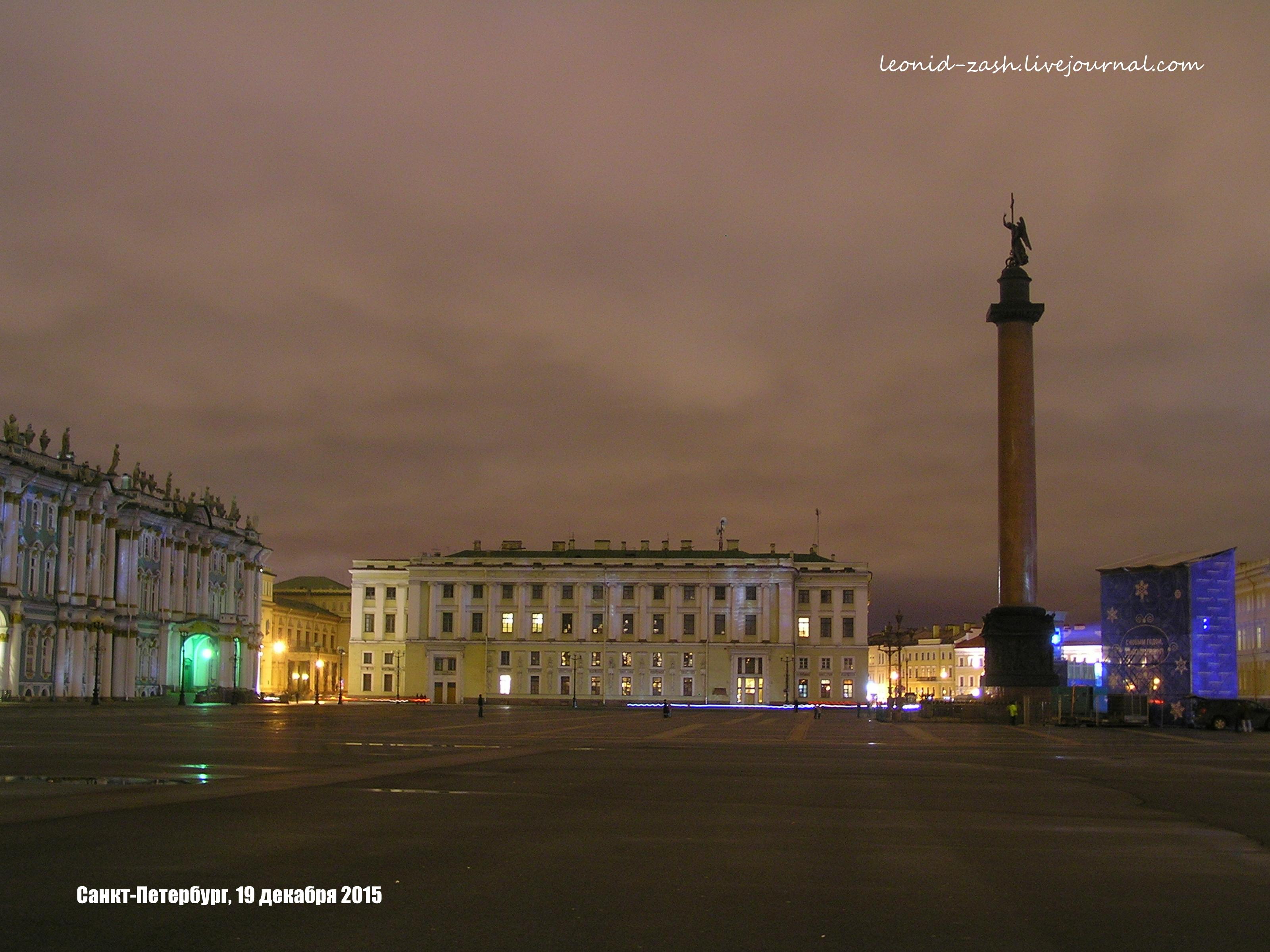Петербург Новый год  13.JPG