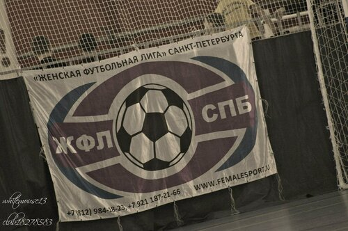 United Female Cup ЖФЛ