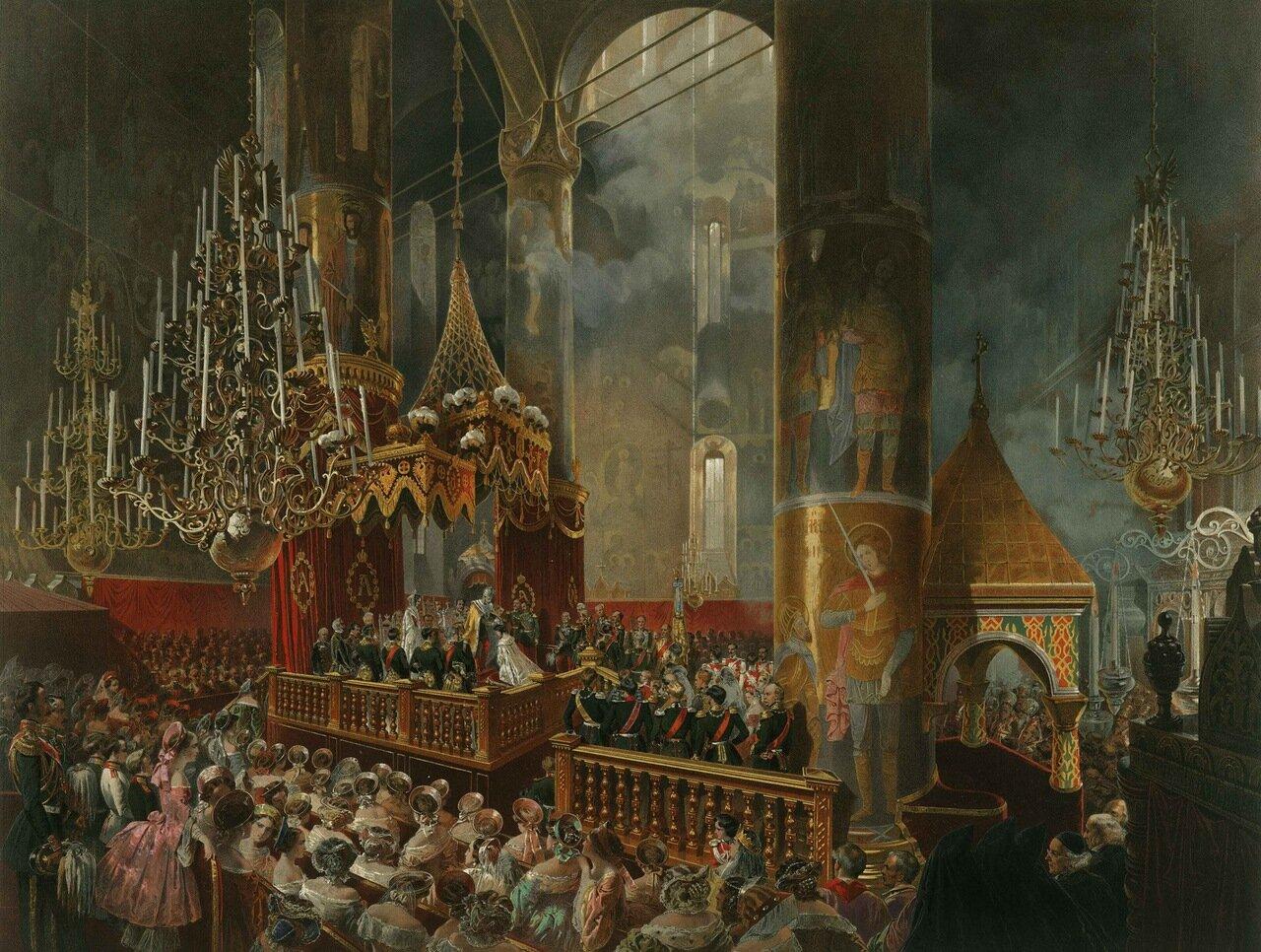 Сцена коронации Александра II в Успенском соборе 26 августа 1856.