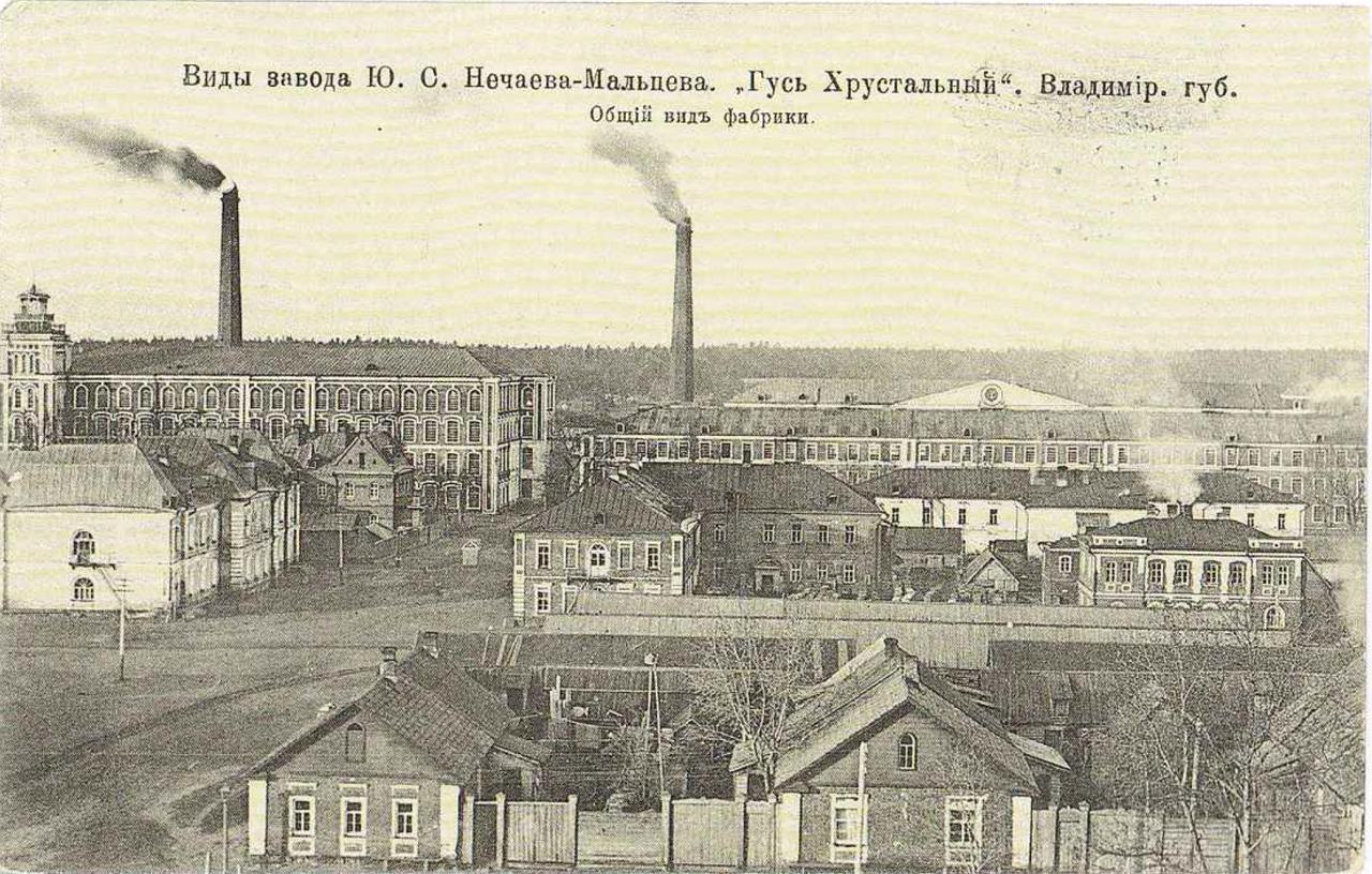Общий вид фабрики