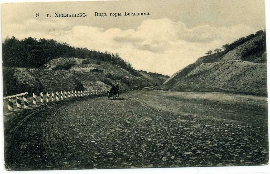 Вид горы Богданихи