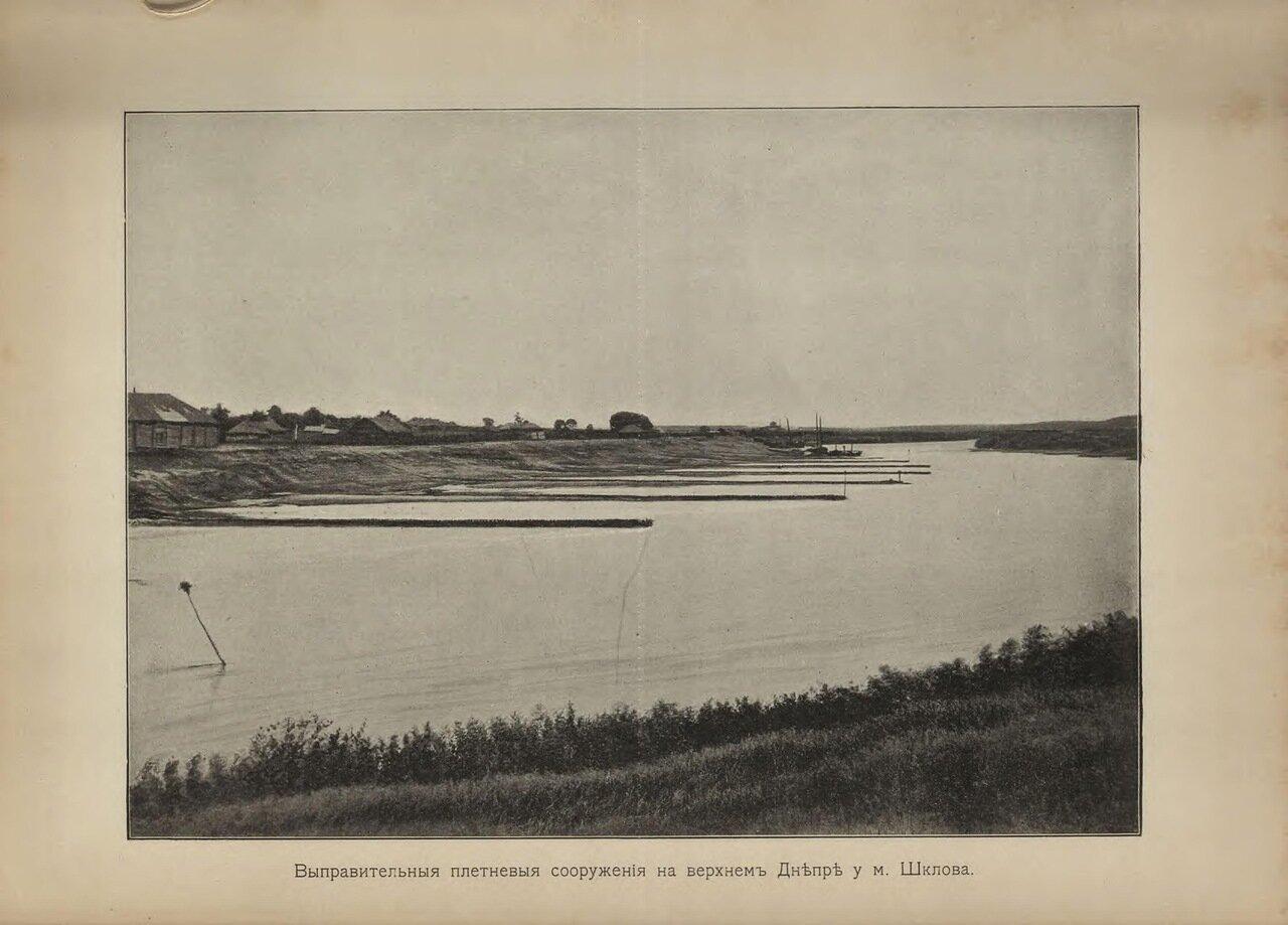 Выправительные плетневые сооружения на верхнем Днепре у Шклова