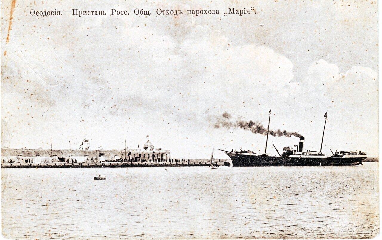 Пристань Российского пароходства. Отход парохода Мария