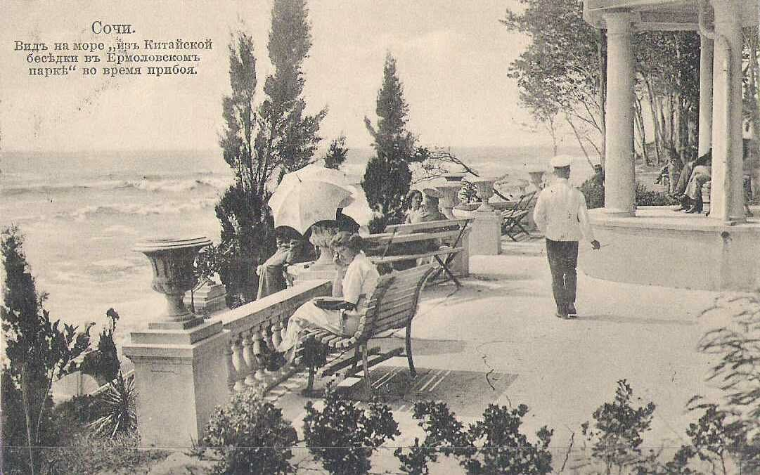 Вид на море из Китайской беседки в Ермоловском парке во время прибоя