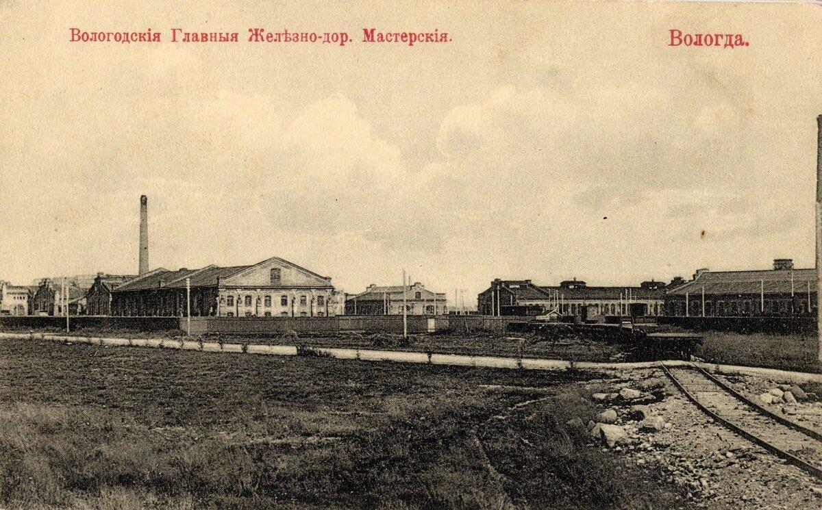 Главные железнодорожные мастерские