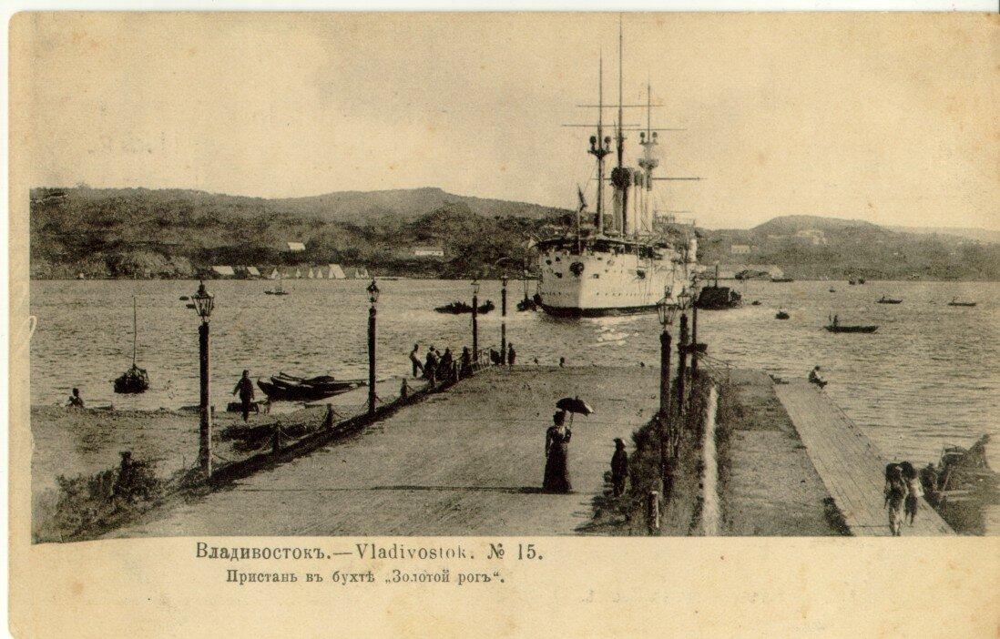 Адмиральская пристань