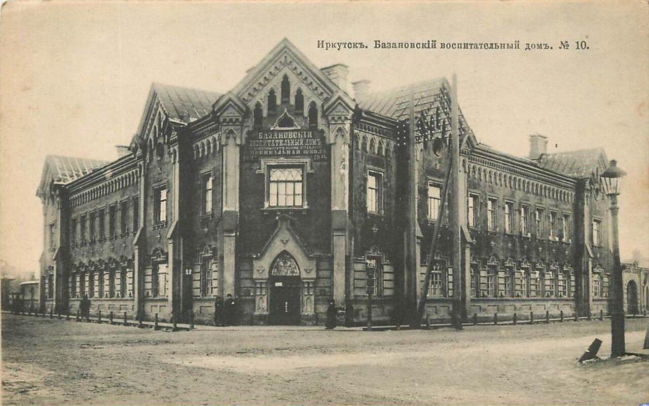 Богазановский воспитательный дом