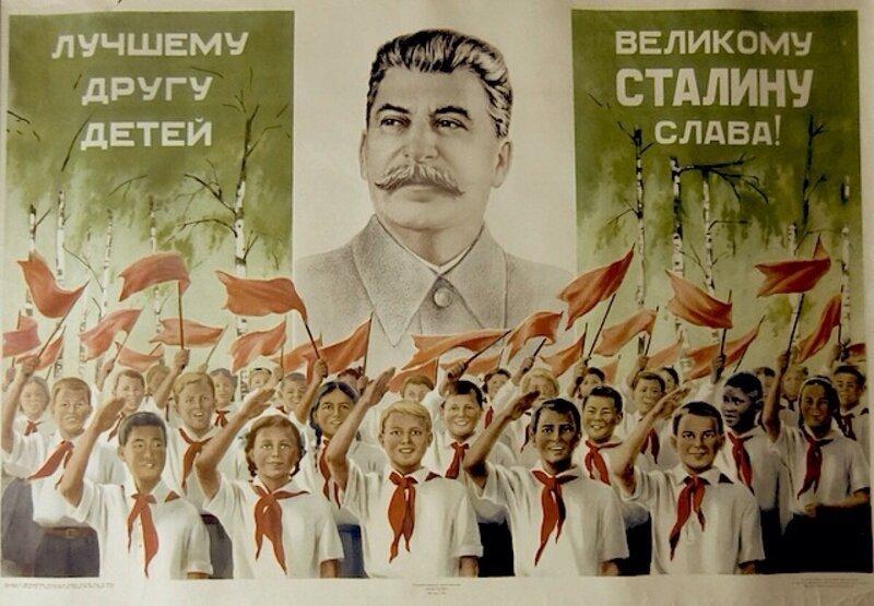 смерть Сталина, после смерти Сталина, СССР после смерти Сталина, личность Сталина