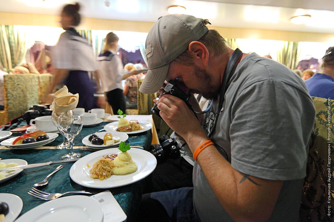 Рома Петров фотографирует ужин на теплоходе Михаил Булгаков