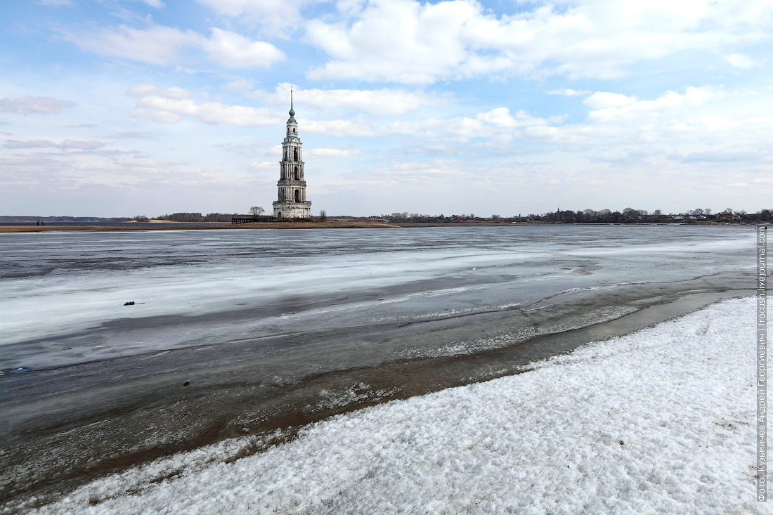 обмелевший весной 2014 года Калязин