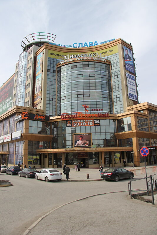 slava-kinoteatr-omsk-aktrisa-belladonna-v-bolgarii