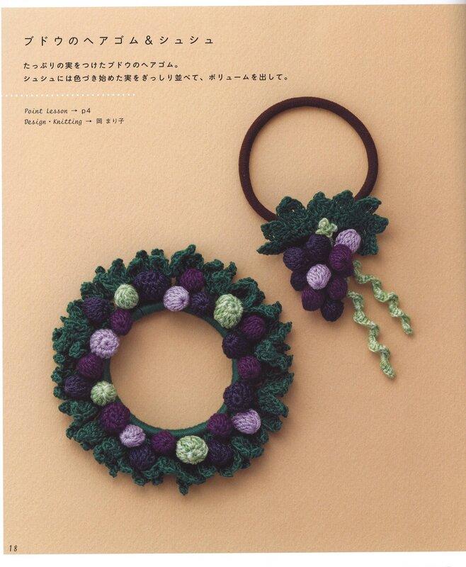 Asahi Original. Hair Accessory朝日原装。发饰 - 编织幸福 - 编织幸福的博客