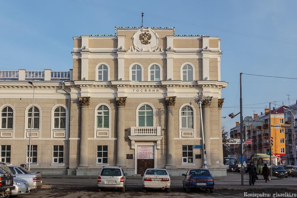 Здание Главного управления Центрального Банка РФ по Курганской области, ул.Ленина, 36