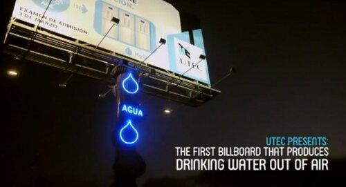 Билборд превратит в пустыне влагу в питьевую воду