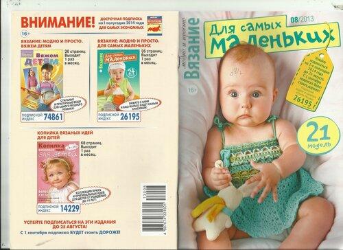 кароткие песни для детей на казахском языке